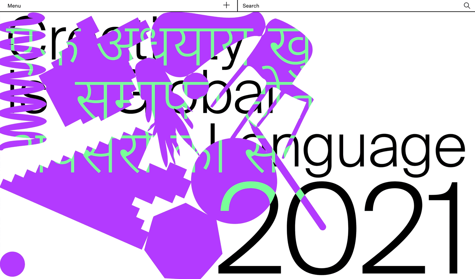 Royal College of Art 2021 website