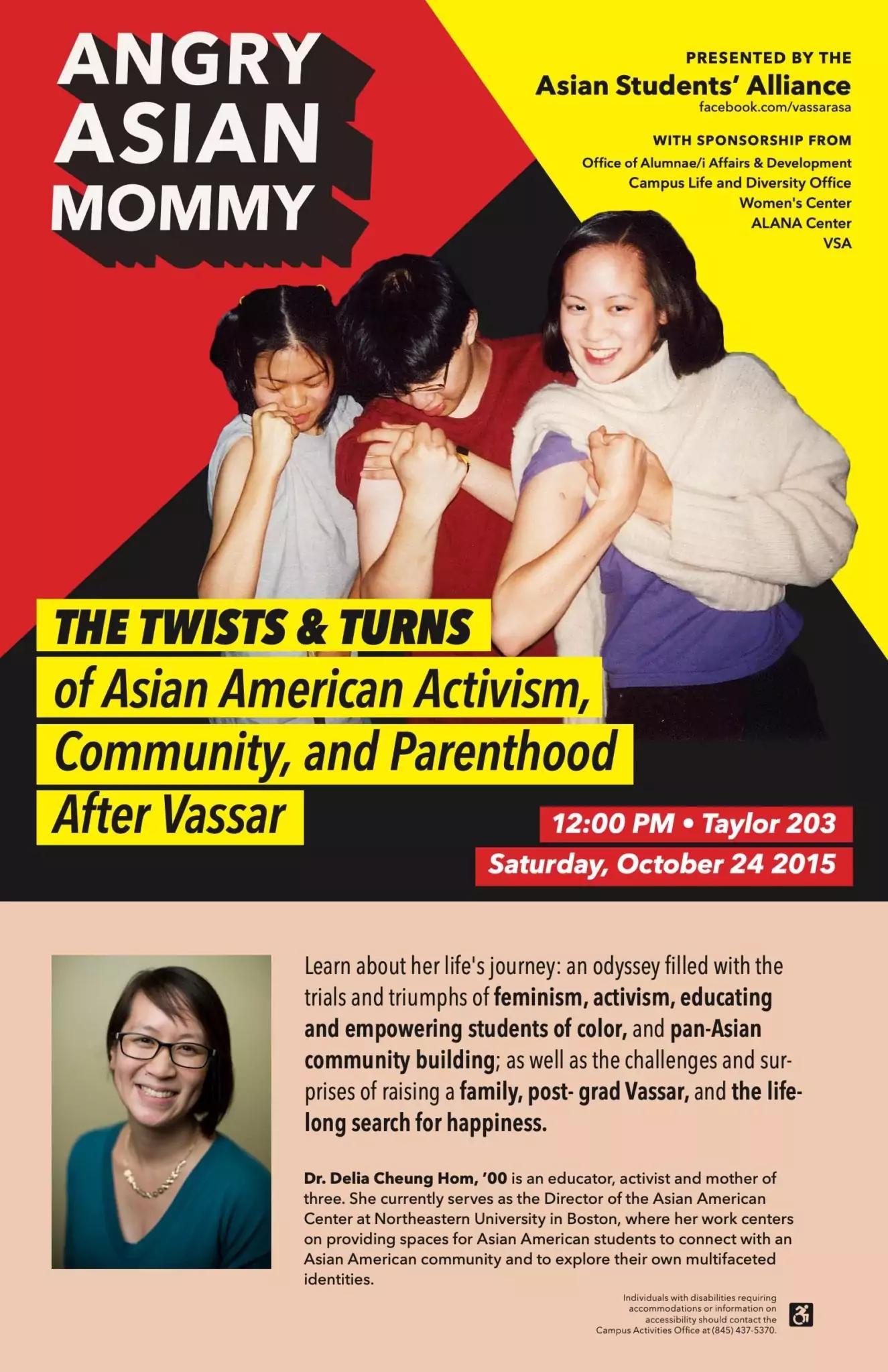 Asian Students' Alliance