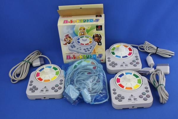 """""""Game of Life Roulette Controller"""" PlayStation 2 controller"""