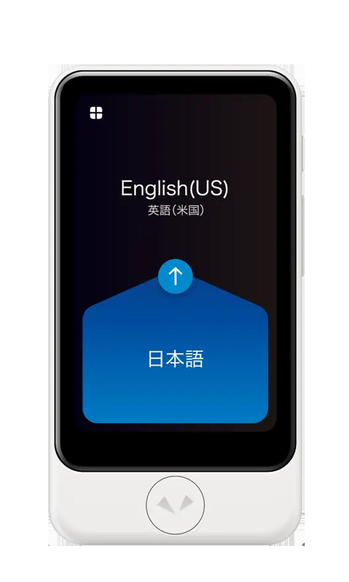 PocketTalk Plus Translation Device