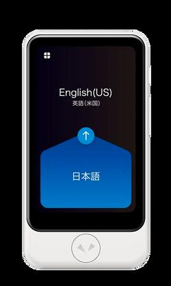 Pocketalk Launches HIPAA-Compliant Handheld Translation Device