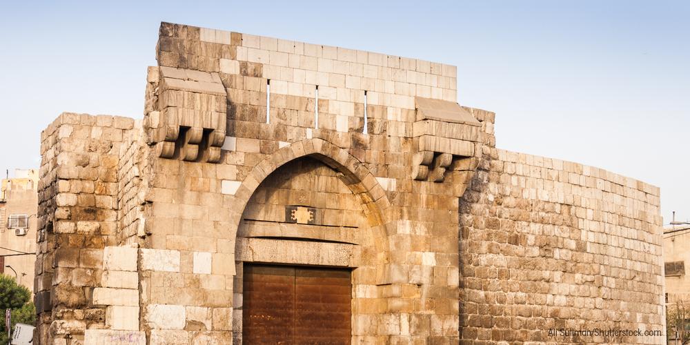 Damascus landmark