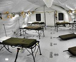 Ebola Outbreak Reported in Democratic Republic of the Congo