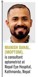 Manish Dahal (MOPTOM)