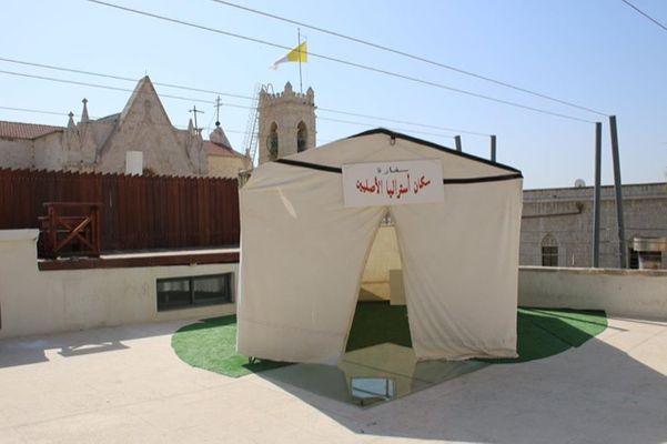 Installation view: 'Embassy' in 'Frontier Imaginaries'