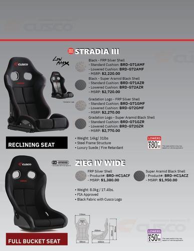 2022 CUSCO x BRIDE Sports Seat Catalog-3