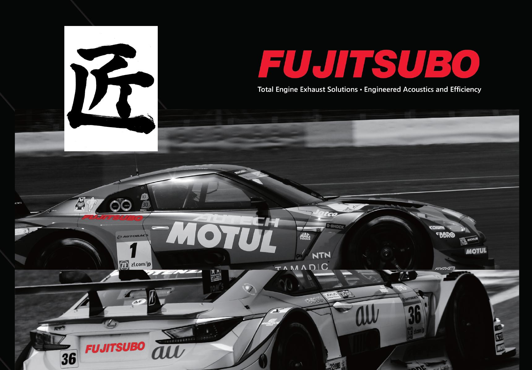 Fujitsubo Products
