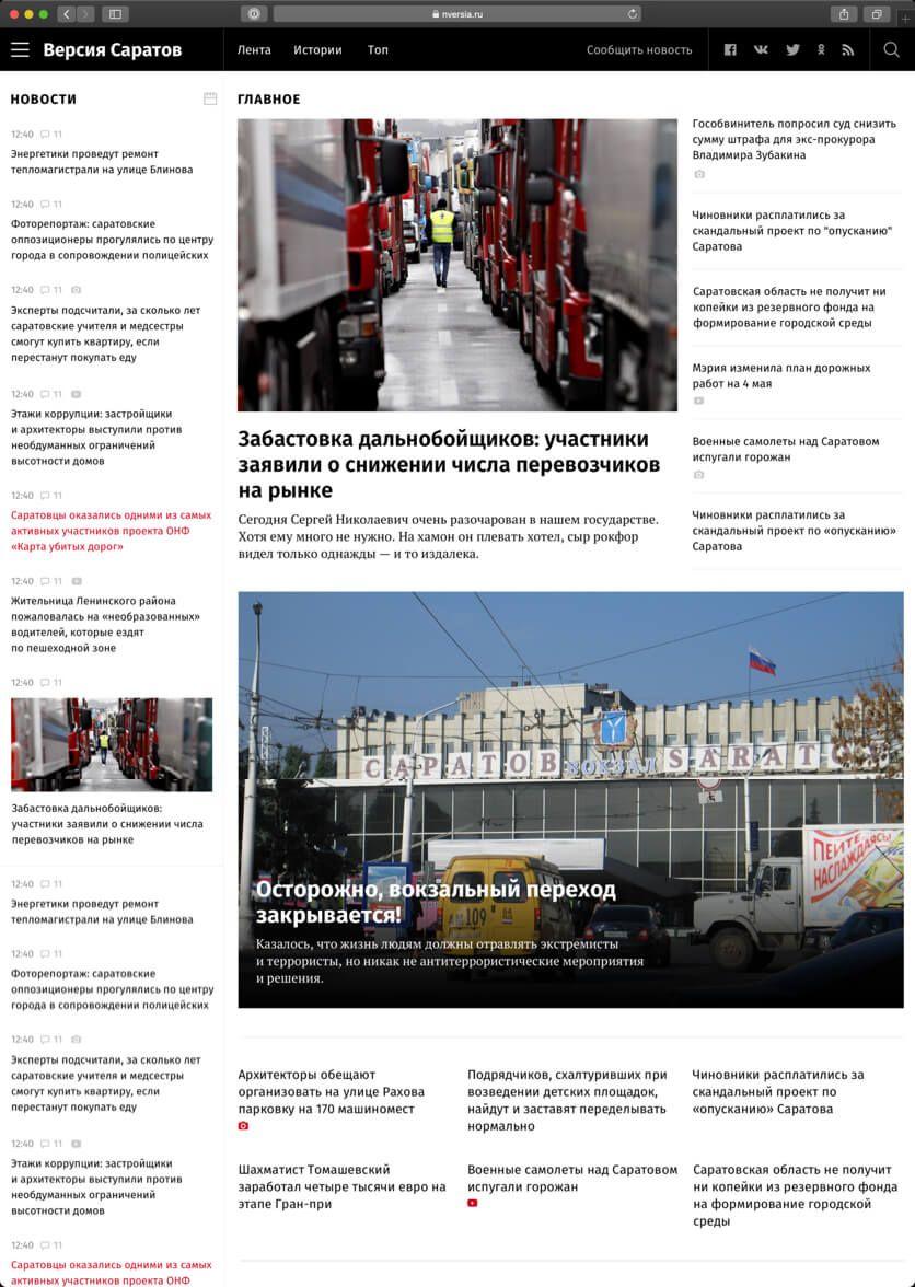 nversia.ru
