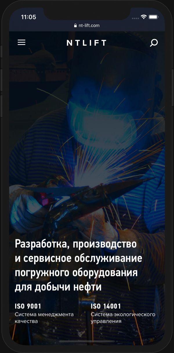 nt-lift.com