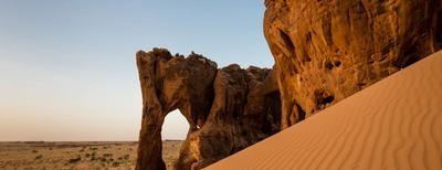 viaggio organizzato in mauritania