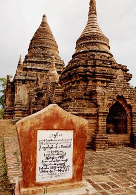 pagode di yangon