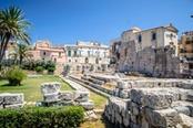 parco archeologico di siracusa