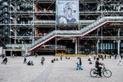 museo d'arte contemporanea a parigi marais
