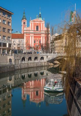 città di lubiana con fiume