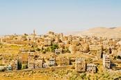 Vista panoramica su di una città in Giordania