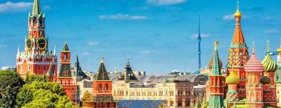 Viaggi in Russia