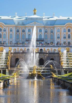 Reggia di Peterhof