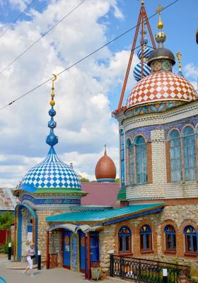 chiesa colorata a kazan'