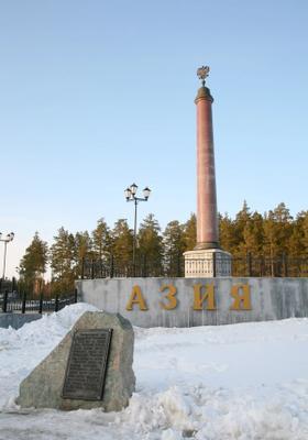 monumento confine europa asia