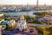 città di ekaterinburg