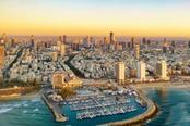 Vista panoramica della città di Tel Aviv
