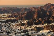 Vista panoramica della città di muscat