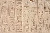 Antichi geroglifici egiziani