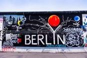 graffiti sul muro di berlino