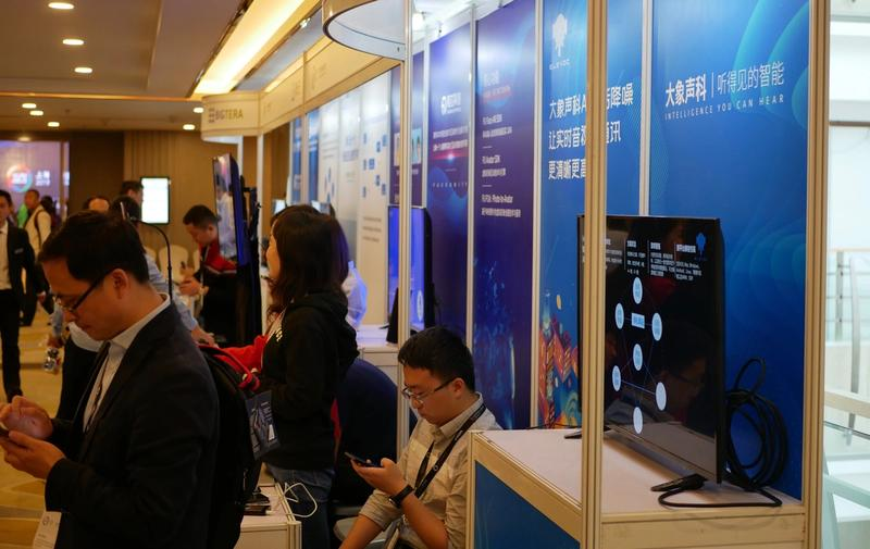 A selection of exhibitor booths