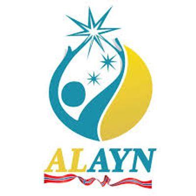 Alayn Social Care Forening logo