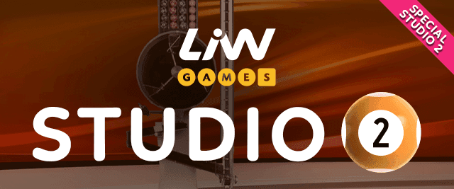 Special Studio 2