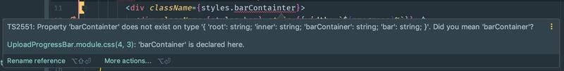 A screenshot of an IDE providing type error on CSS modules