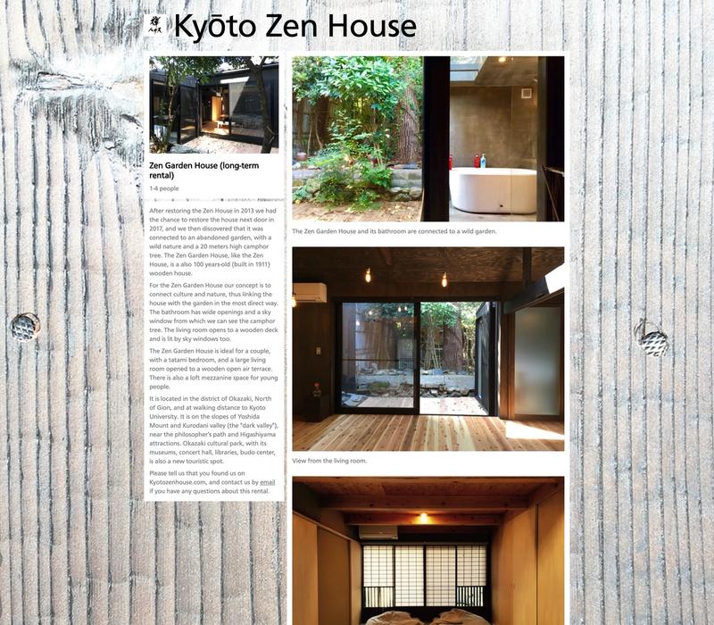 A house profile for Zen Garden House