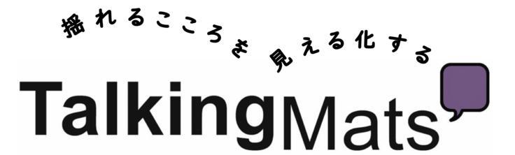 トーキングマットのロゴマーク