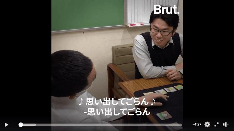トーキングマット紹介ビデオ (フランスメディアBrutより)