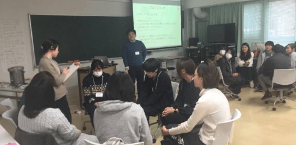 筑波大学での入門ワークショップ(2019年12月22日)