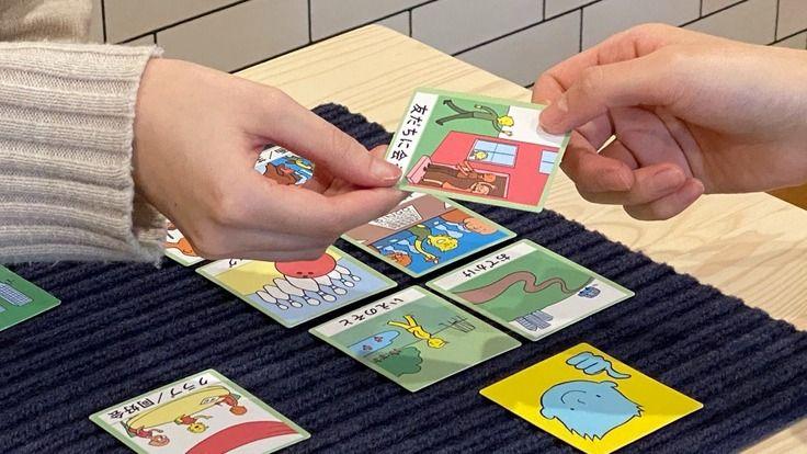 トーキングマットのカード