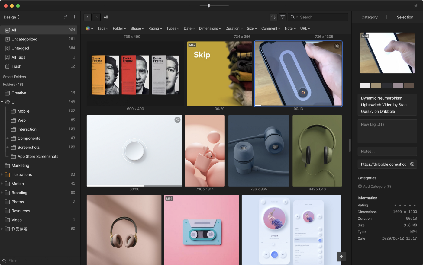 Curation of colorful graphic designs including earphones and phone interface