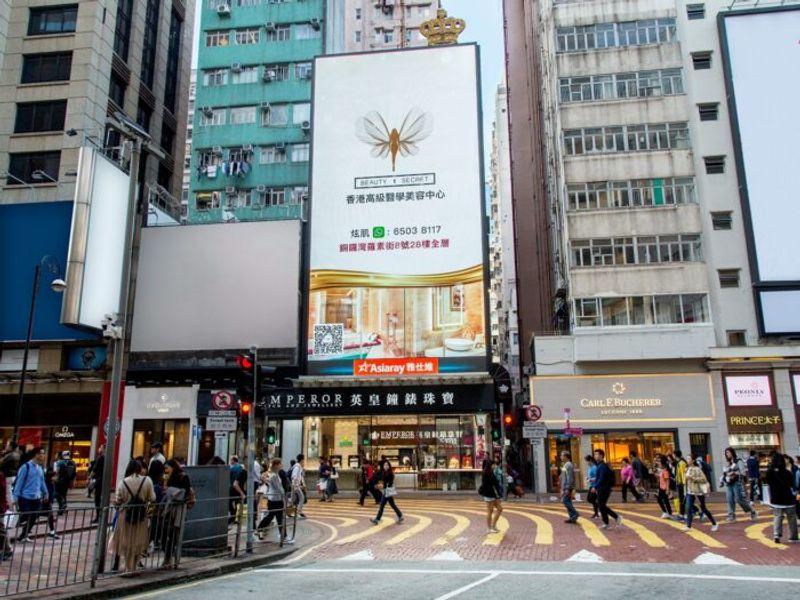Hong Kong Marketers will increase Programmatic DOOH Budgets