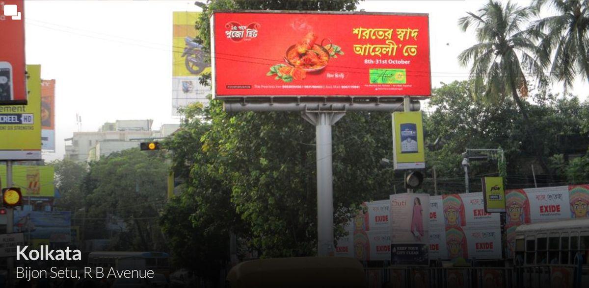 Kolkata - Bijon Setu Kokata 640x240