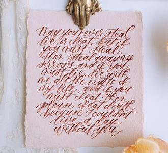calligraphy of poem on handmade paper