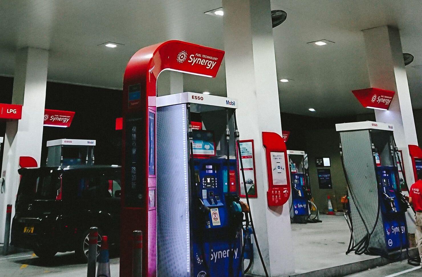 oil, petrol and diesel pumps hazardous waste