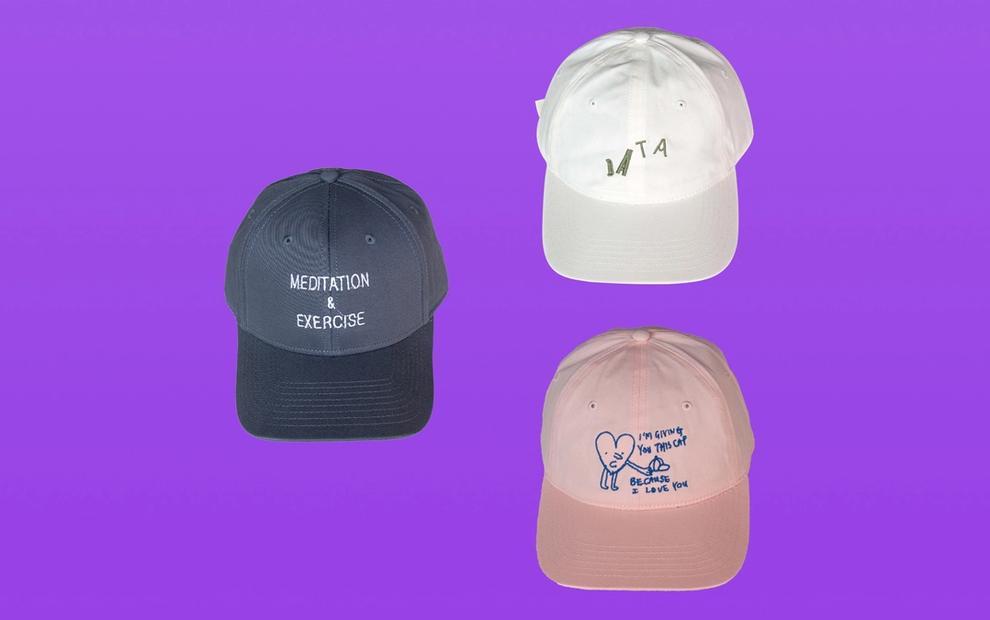 B-Side Artist Edition Caps