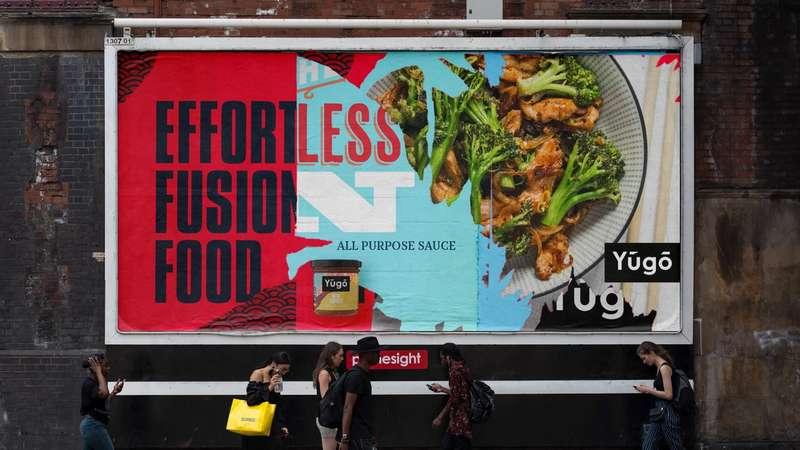Yugo billboard