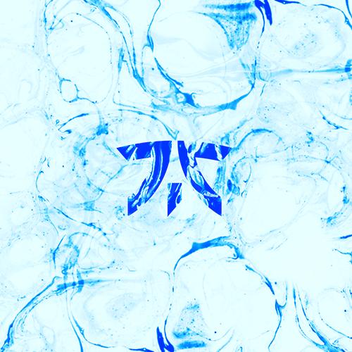 Fnatic logo wallpaper elements ice