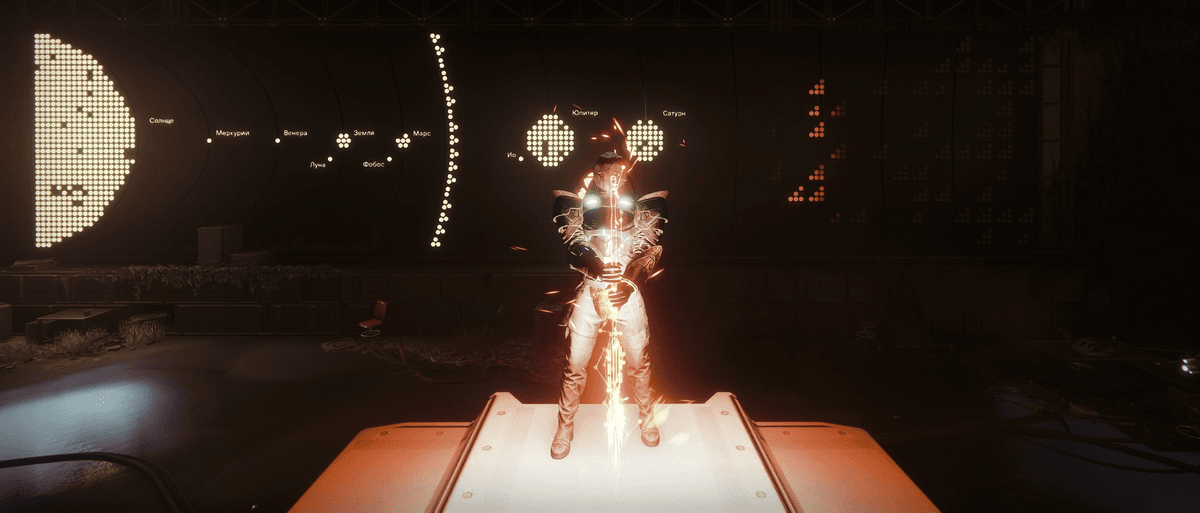 My character standing in front of Rasputin's solar system display
