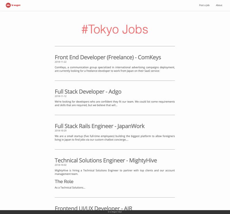 Tokyo Tech Jobs