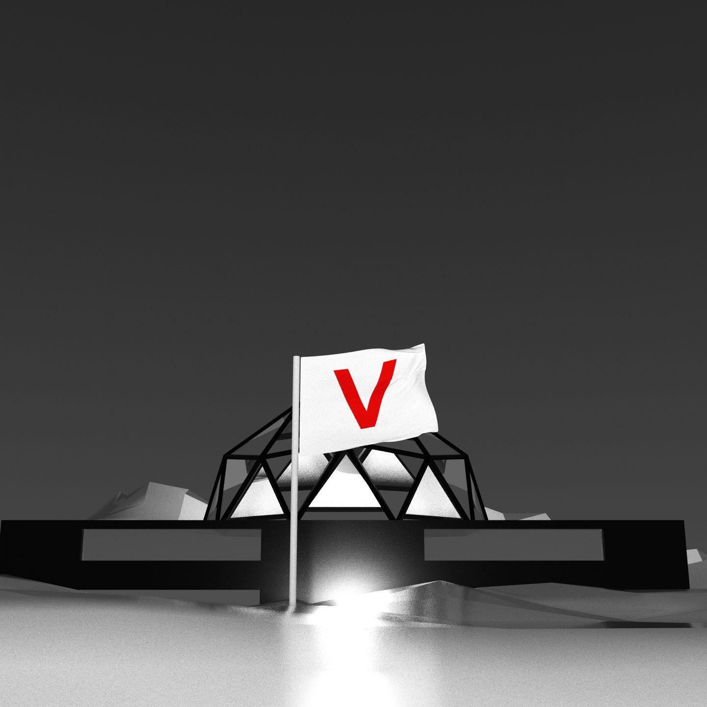 V - vision