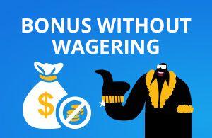 casino bonus without wagering