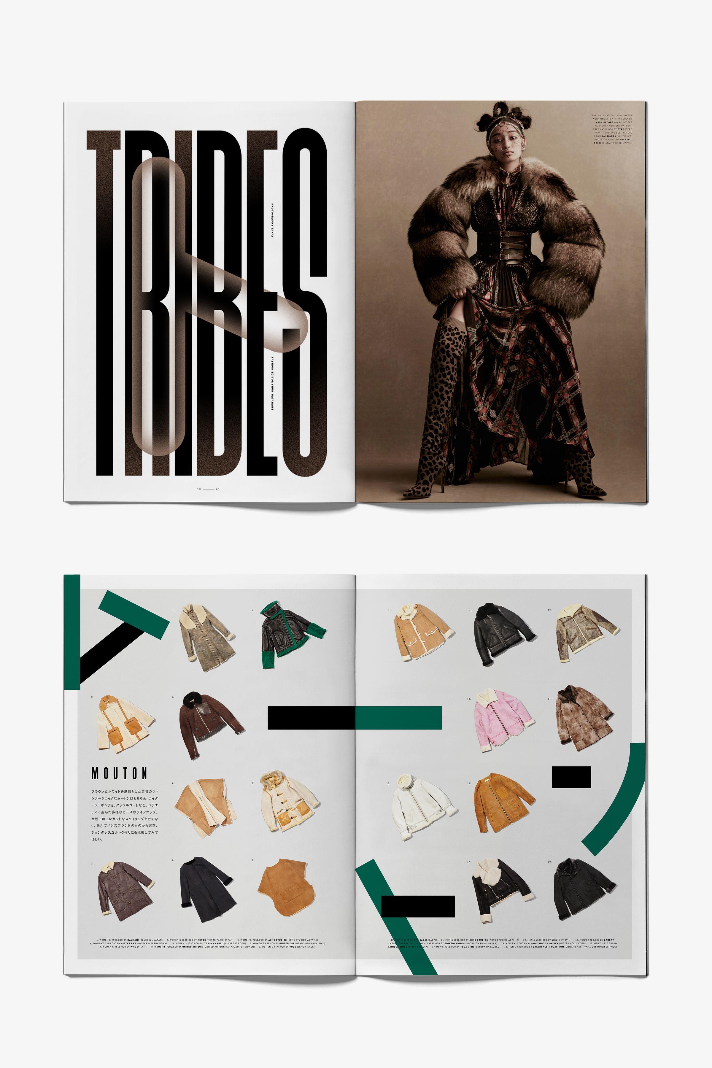 Free Magazine spread layouts
